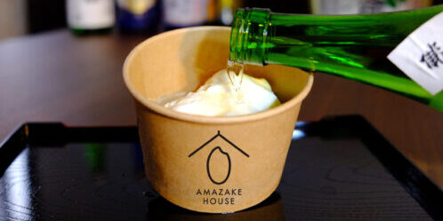 日本酒アフォガード