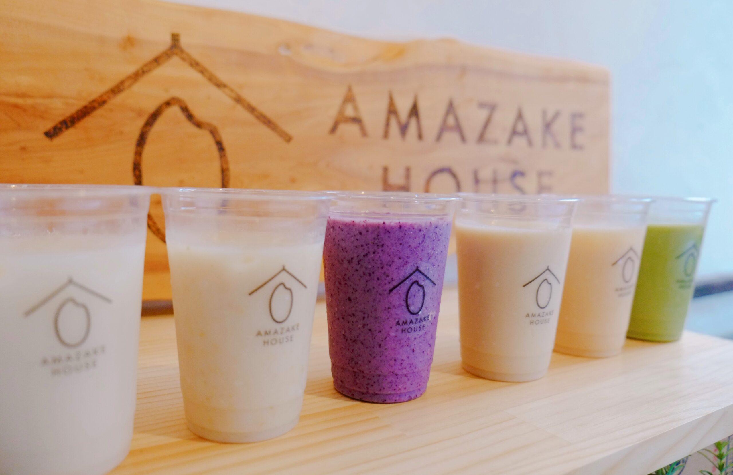 AMAZAKE HOUSE | 自家製生甘酒の専門店